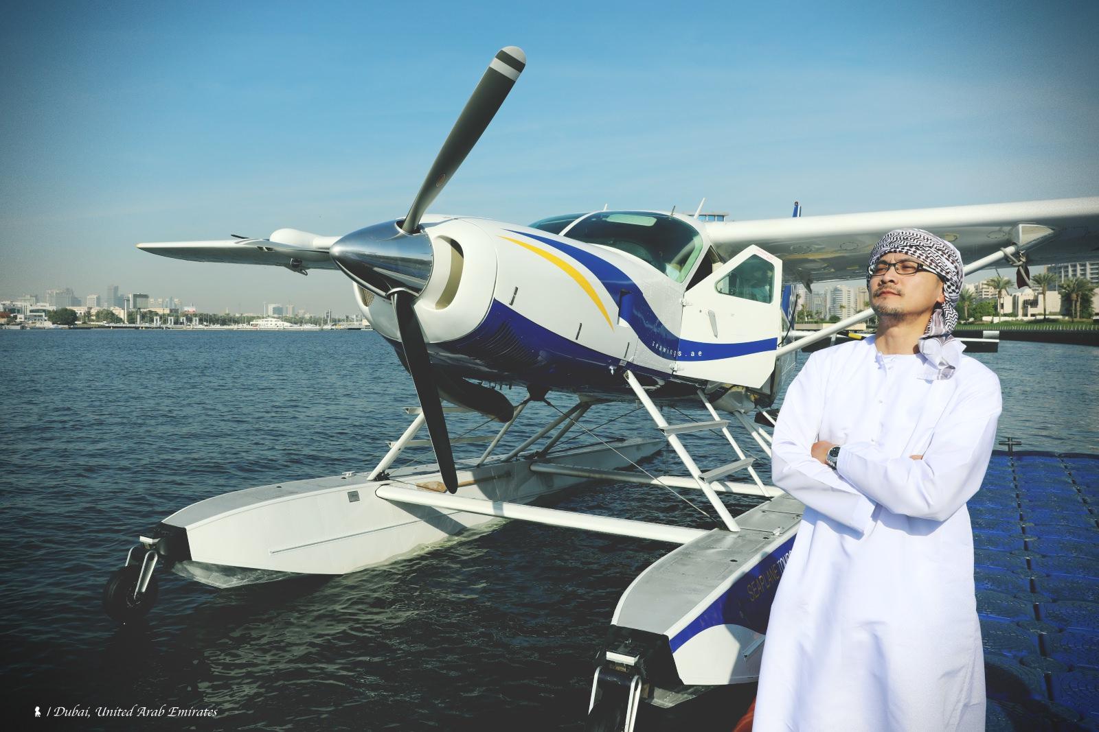 搭水上飛機,來場上帝視角的杜拜市區觀光