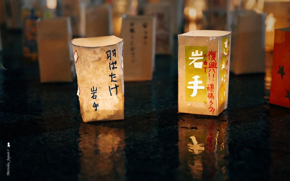 岩手盛岡市民用牛奶罐燭光  為 311 祈福