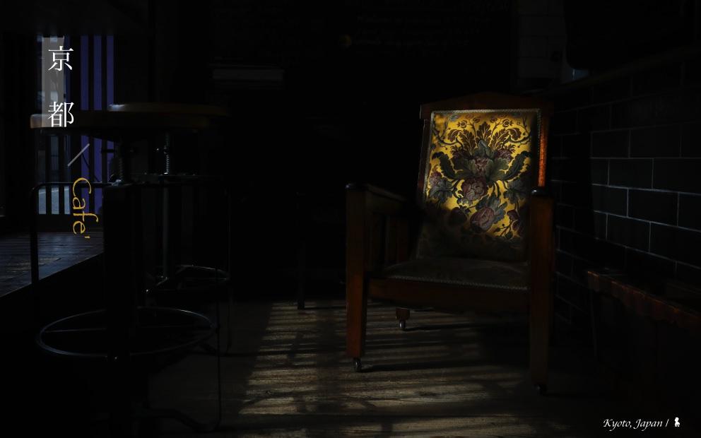 光影 x 老屋   攝影師口袋裡的五間京都文青風咖啡館