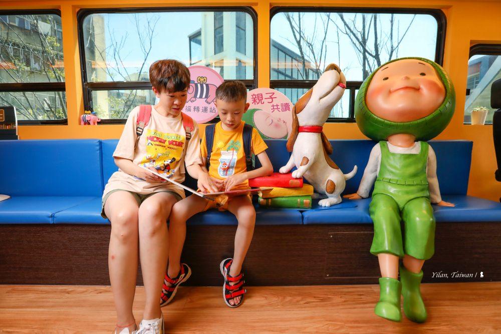 友善圖書巴士停靠幸福轉運站,宜蘭最新合照打卡點大公開