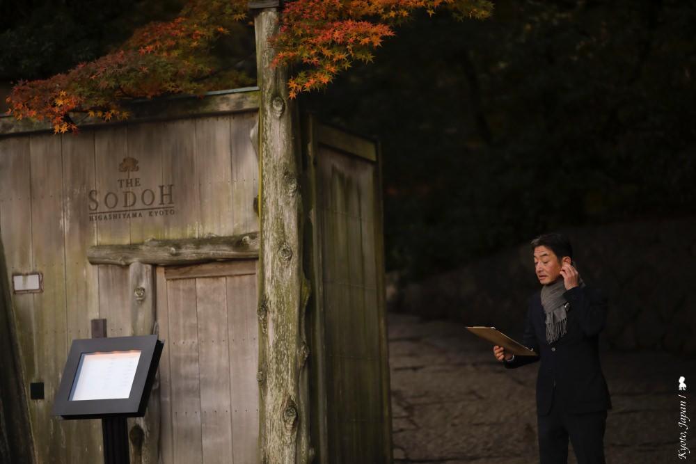 到日本畫巨擘家用餐!京都東山秘境義大利餐廳  眼觀口嚐四季旬味