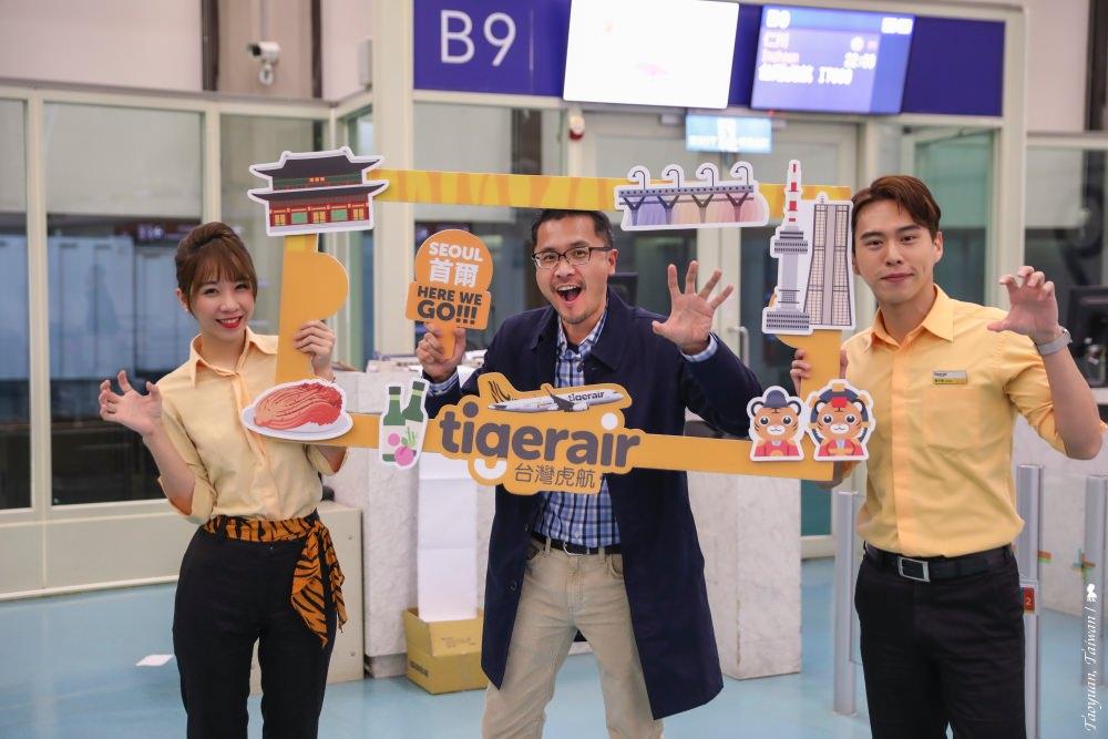 台灣虎航直飛首爾首航實搭體驗,每週三班、3/29 起將天天飛
