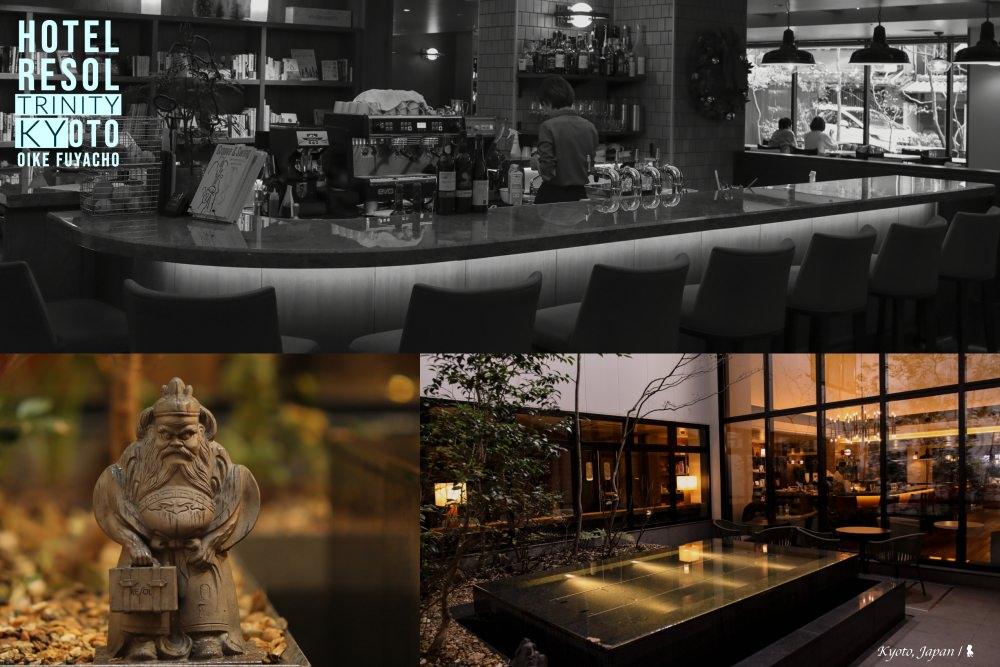 抹茶體驗 手沖咖啡 大浴場,京味十足的新風格旅館:京都御池麩屋町 Resol Trinity(Hotel Resol Trinity Kyoto Oike Fuyacho)