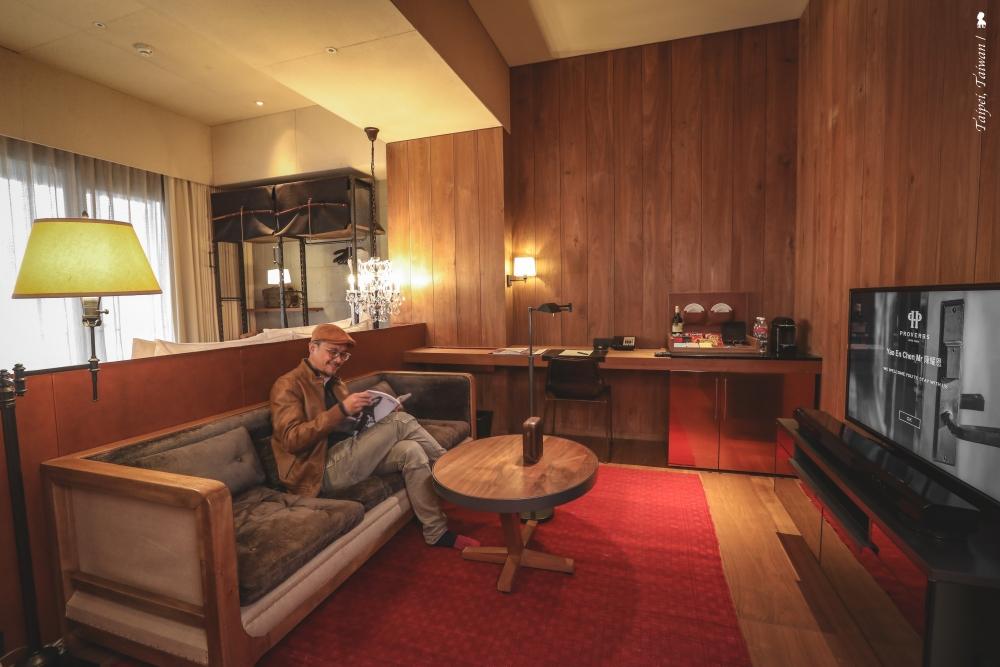魔幻奢華感的紳士寓所,小隱鬧區的設計酒店:賦樂旅居