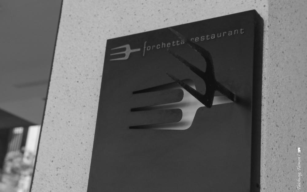 餐桌上的台灣美食之旅,Forchetta 火氣大餐廳為台中摘下米其林一星