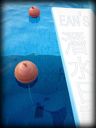 春節假期之墾丁學潛水拿執照-前情提要篇