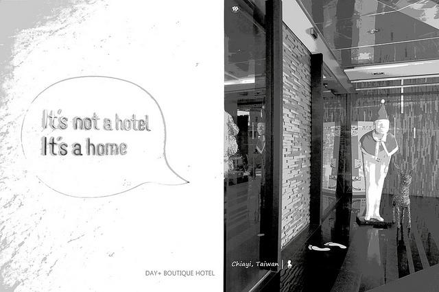旅人與城市的對話   阿里山腳的精品旅館:嘉義商旅