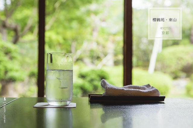 京都南禪寺旁的櫻鶴苑青梅冰,如此簡單卻很不簡單