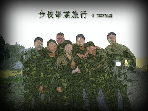當兵往事-鳳山步校受訓