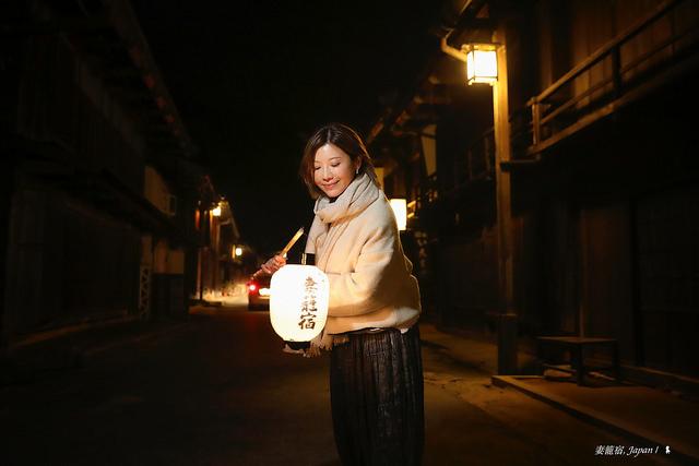 提燈賞星  住一宿兩百年的妻籠宿,感受第九代松代屋的日式古意