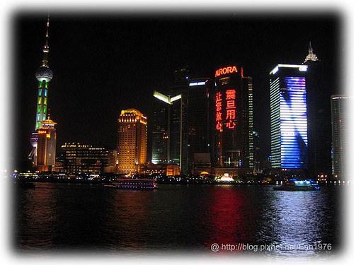 中國首發團之奧運上海行 – 登雙龍船夜遊黃埔江賞璀璨外灘