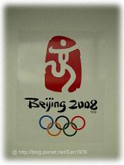 中國首發團之奧運上海行 – 「奧運暴瘋圈」籠罩全上海  上下一心的愛國教育