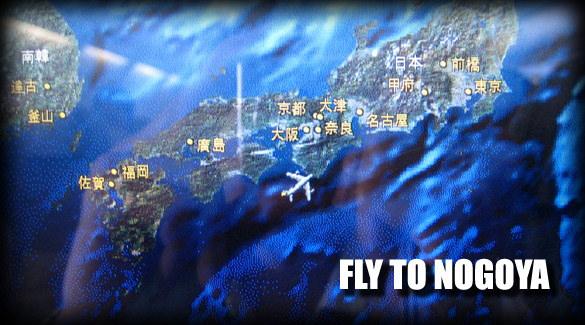 日本伊勢工作之旅- Hello Kitty 無所不在的長榮班機