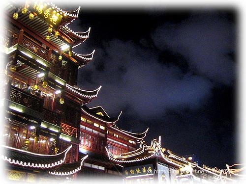中國首發團之奧運上海行 – 閒逛古味老城廂  一品難忘好滋味的「桂花拉糕」