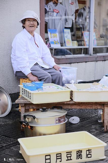 日本的原始風景:輪島,以世界為舞台的北陸千年小鎮