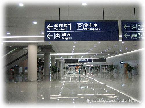 中國首發團之奧運上海行 – 與文明同行之上海交通大不同