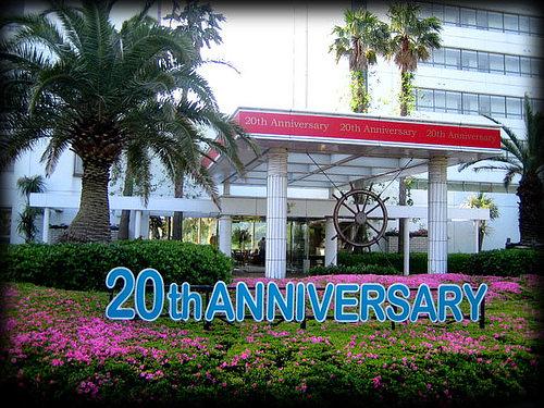 日本伊勢工作之旅- 傍海的優雅 XIV Toba Resort